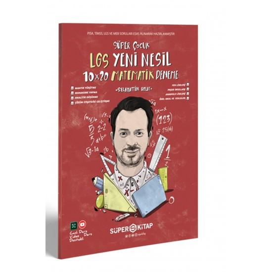 Süper Kitap - LGS Süper Çocuk Yeni Nesil 10x20 Matematik Deneme