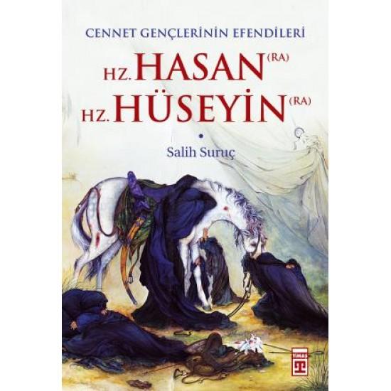 Hz. Hasan - Hz. Hüseyin